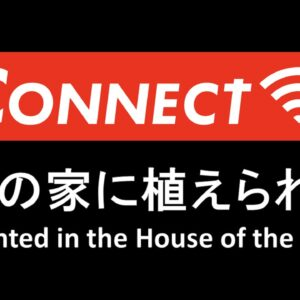 CONNECT Part 1 主の家に植えられる Planted in the House of the Lord by Pastor Ryan Kaylor