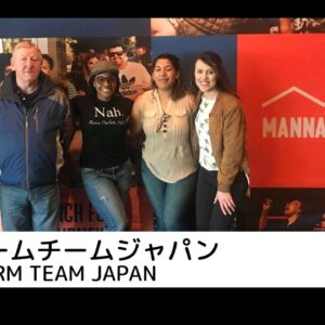 STORM TEAM(from Manna House)の証し