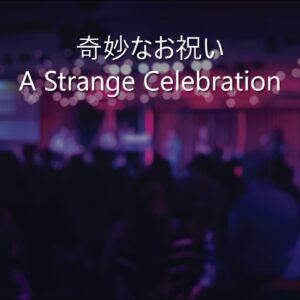 奇妙なお祝い A Strange Celebration by Pastor Steven Kaylor